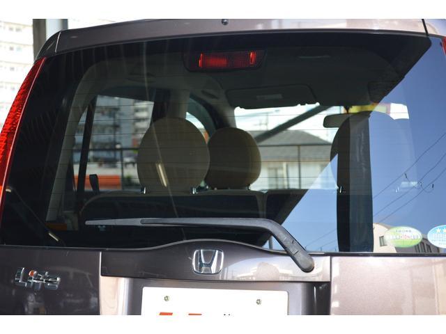 ホンダ ライフ C CDオーディオ リモコンキー 三菱認定U-CAR保証