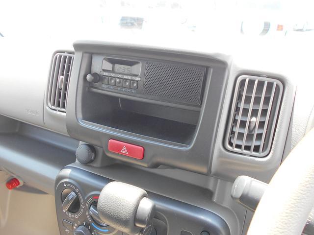 G ハイルーフ リモコンキー ラジオ 三菱認定U-CAR(17枚目)
