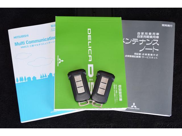 Dプレミアム 電動リヤゲート 電動シート シートヒータ(20枚目)