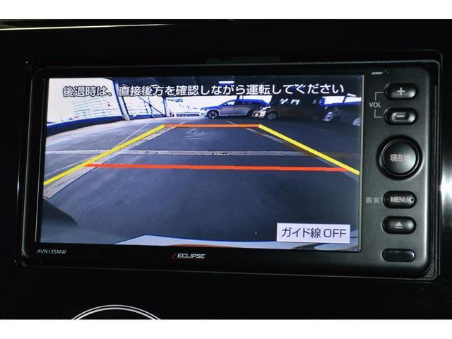 G メモリーナビ バックカメラ ETC シートヒーター(3枚目)