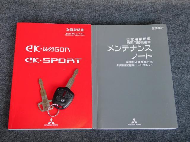 GS 純正CDステレオ 左リア電動スライドドア ETC(20枚目)