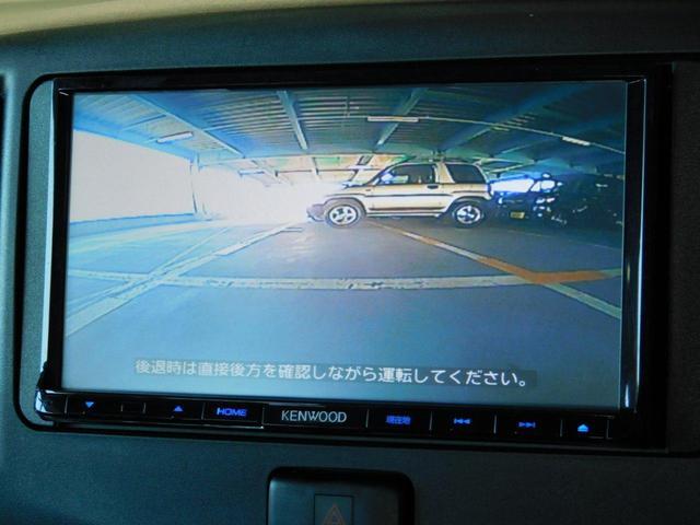 L SA ナビ ワンセグTV バックカメラ 衝突軽減ブレーキ(3枚目)