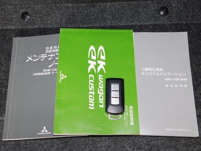 T ターボ フルセグナビ バックカメラ ETC 三菱認定保証(20枚目)