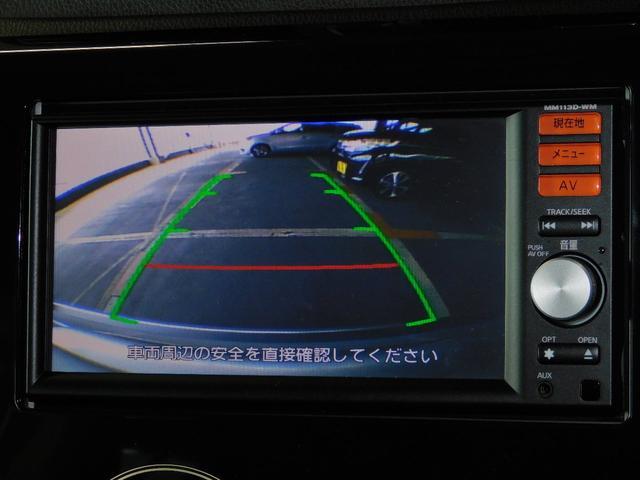 T ターボ ワンオーナー ナビ カメラ ETC 三菱認定保証(10枚目)