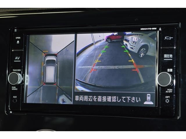 TセーフティプラスED 衝突被害軽減ブレーキ 全方位カメラ(4枚目)