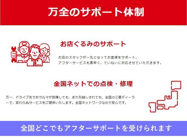 M CD/MDステレオ ETC ベンチシート 電動格納ドアミラー(45枚目)