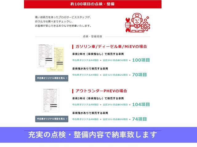 M CD/MDステレオ ETC ベンチシート 電動格納ドアミラー(46枚目)
