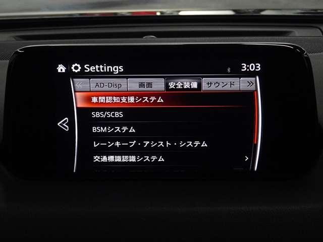 2.2 XD プロアクティブ ディーゼルターボ マツダ認定中古車 サポカー(4枚目)