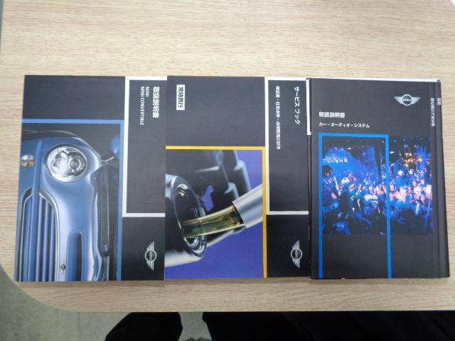 クーパーS コンバーチブル スーパーチャージャー 電動オープン HID&FOG Bカメラ ETC ドラレコ パドルシフト キーレス Rソナー AUX&USB 17インチアルミ 禁煙車(20枚目)