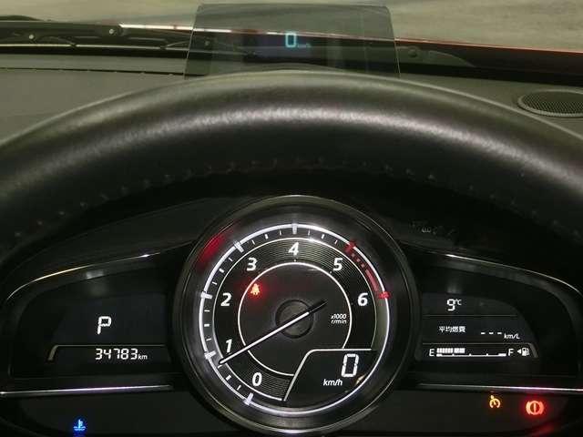 1.5 XD ツーリング ディーゼルターボ 衝突被害軽減ブレ(7枚目)