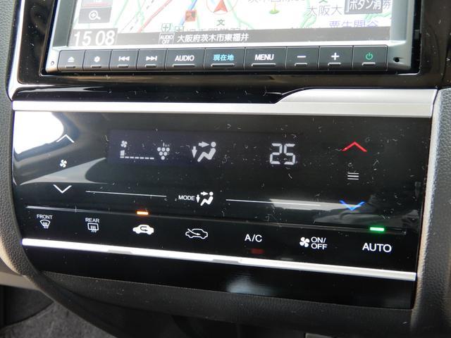 13G・L ホンダセンシング 当社デモカー メモリーナビ(17枚目)
