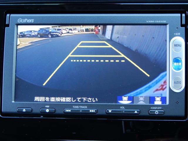 Lパッケージ メモリーナビ ETC ワンセグ リアカメラ(4枚目)