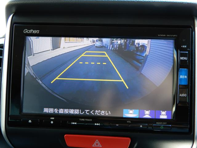 G・ターボLパッケージ Mナビ フルセグ Rカメラ ETC(4枚目)