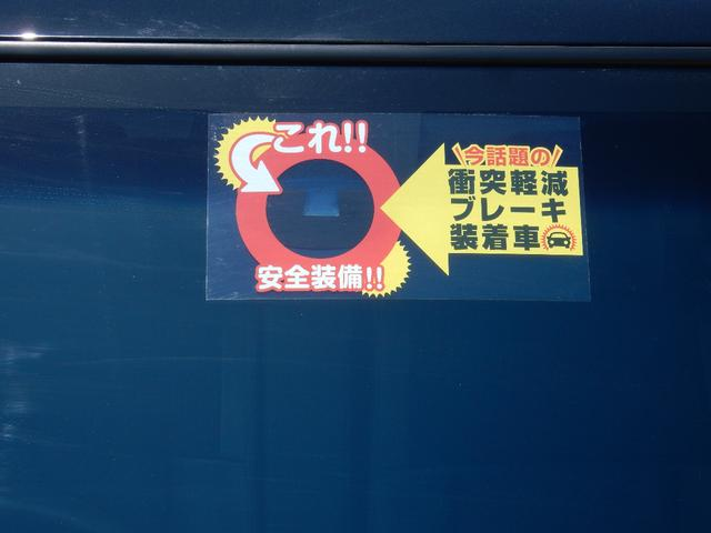 G・ターボLパッケージ Mナビ フルセグ Rカメラ ETC(19枚目)