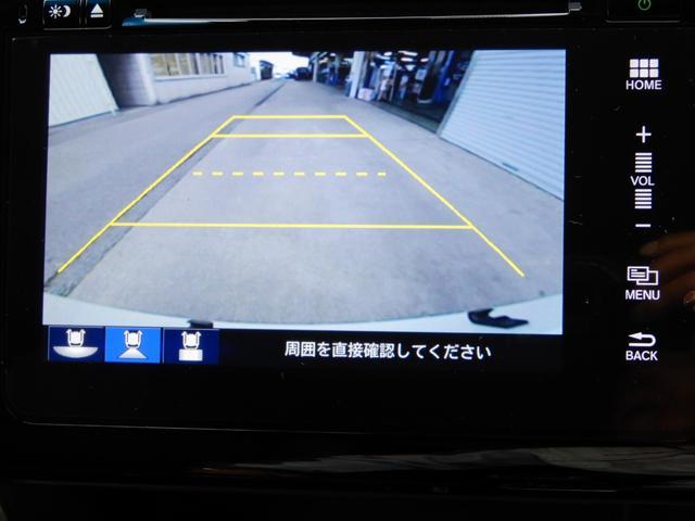 ハイブリッド・EX メモリーナビ ETC フルセグ Rカメラ(4枚目)