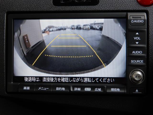「ホンダ」「CR-Z」「クーペ」「大阪府」の中古車4