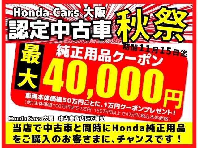 「ホンダ」「CR-Z」「クーペ」「大阪府」の中古車13