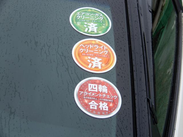 「ホンダ」「CR-Z」「クーペ」「大阪府」の中古車18