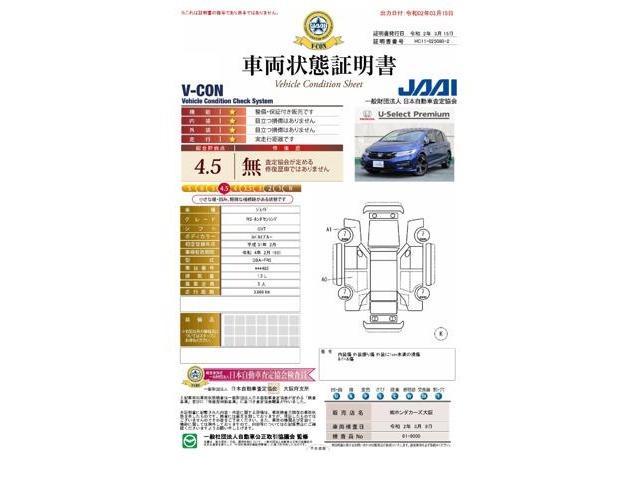 RS・ホンダセンシング 当社デモカー 8インチメモリーナビ(5枚目)