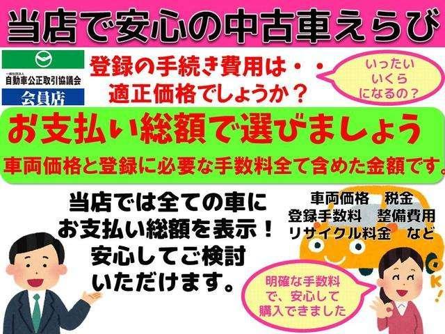 RS・ホンダセンシング 当社デモカー 8インチメモリーナビ(10枚目)