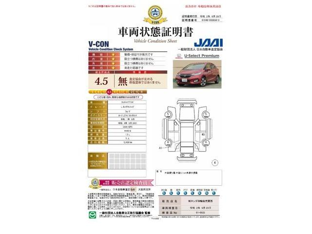 L ホンダセンシング 当社デモカー Mナビ フルセグ ETC(5枚目)