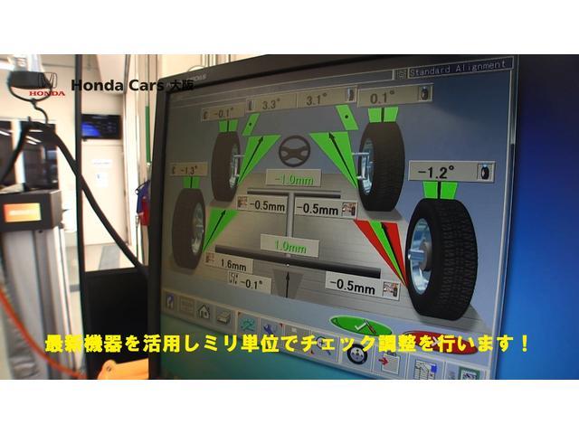 L ホンダセンシング 当社デモカー Mナビ フルセグ ETC(62枚目)