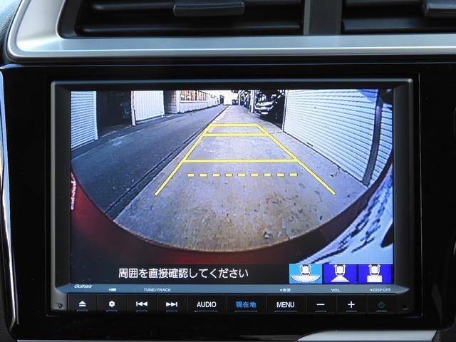 13G・L ホンダセンシング 当社デモカー Mナビ フルセグ Rカメラ 衝突軽減(44枚目)