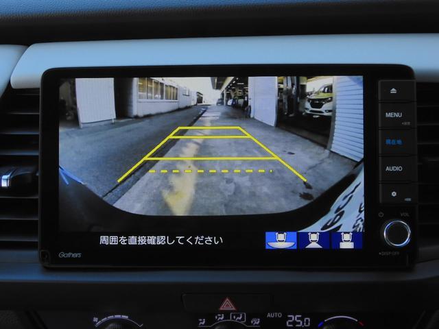 e:HEVホーム デモカー ETC フルセグ リアカメラ(47枚目)