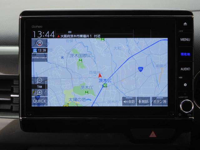 Lホンダセンシング 当社デモカー Mナビ フルセグ リアカメラ スマートキー LEDライト オートライト 衝突被害軽減ブレーキ(3枚目)