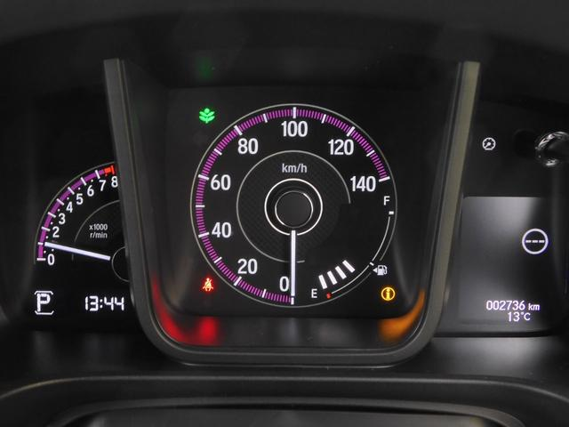 Lホンダセンシング 当社デモカー Mナビ フルセグ リアカメラ スマートキー LEDライト オートライト 衝突被害軽減ブレーキ(34枚目)