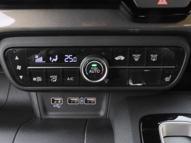 Lホンダセンシング 当社デモカー Mナビ フルセグ リアカメラ スマートキー LEDライト オートライト 衝突被害軽減ブレーキ(36枚目)