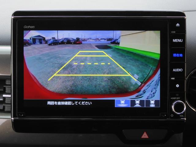 Lホンダセンシング 当社デモカー Mナビ フルセグ リアカメラ スマートキー LEDライト オートライト 衝突被害軽減ブレーキ(38枚目)