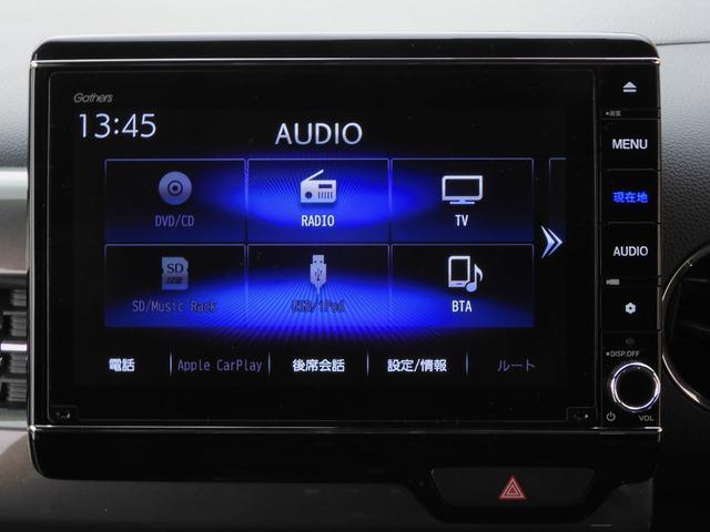 Lホンダセンシング 当社デモカー Mナビ フルセグ リアカメラ スマートキー LEDライト オートライト 衝突被害軽減ブレーキ(39枚目)