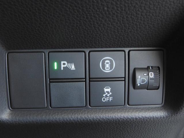 e:HEVホーム 当社デモカー ETC フルセグ リアカメラ スマートキー LEDライト 衝突被害軽減ブレーキ(28枚目)