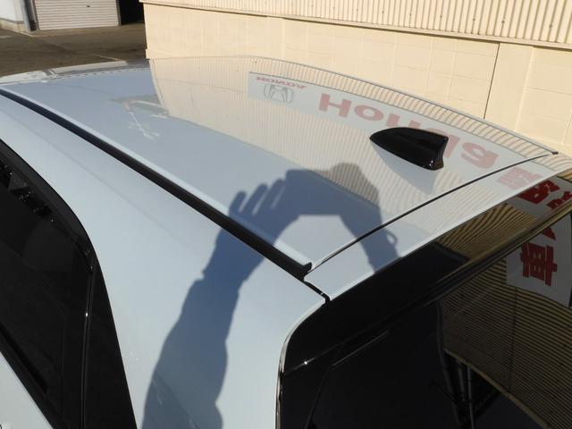 e:HEVホーム 当社デモカー ETC フルセグ リアカメラ スマートキー LEDライト 衝突被害軽減ブレーキ(33枚目)