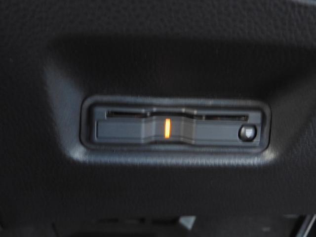 e:HEVホーム 当社デモカー ETC フルセグ リアカメラ スマートキー LEDライト 衝突被害軽減ブレーキ(47枚目)