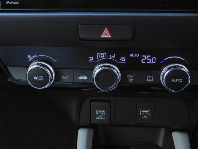 e:HEVホーム 当社デモカー ETC フルセグ リアカメラ スマートキー LEDライト 衝突被害軽減ブレーキ(49枚目)
