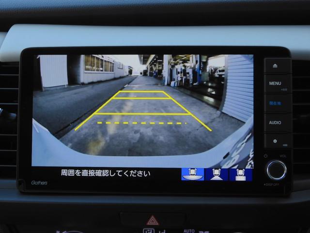 e:HEVホーム 当社デモカー ETC フルセグ リアカメラ スマートキー LEDライト 衝突被害軽減ブレーキ(51枚目)