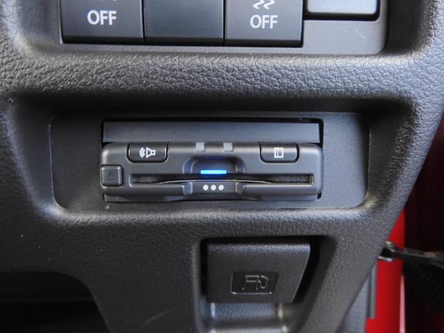 ハイブリッドXターボ 純正メモリーナビ 全方位カメラ ETC フルセグ スマートキー LEDライト オートライト シートヒーター 15インチアルミ パドルシフト 衝突被害軽減ブレーキ(30枚目)