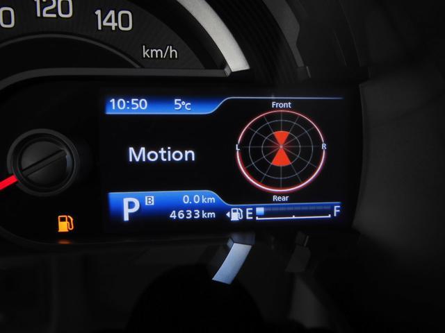 ハイブリッドXターボ 純正メモリーナビ 全方位カメラ ETC フルセグ スマートキー LEDライト オートライト シートヒーター 15インチアルミ パドルシフト 衝突被害軽減ブレーキ(34枚目)