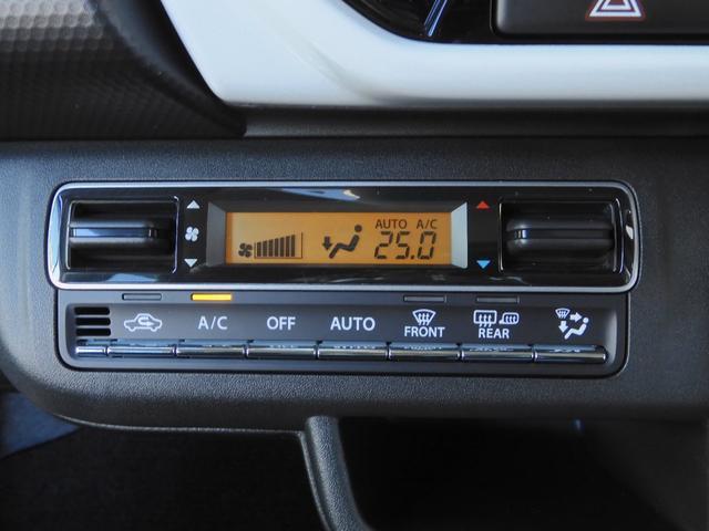 ハイブリッドXターボ 純正メモリーナビ 全方位カメラ ETC フルセグ スマートキー LEDライト オートライト シートヒーター 15インチアルミ パドルシフト 衝突被害軽減ブレーキ(35枚目)