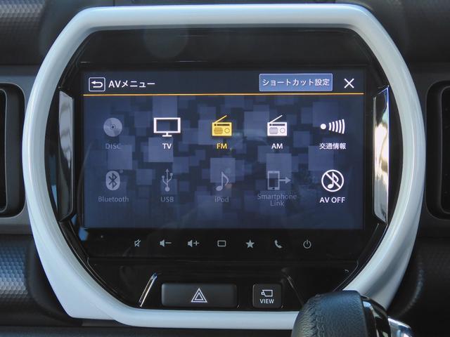 ハイブリッドXターボ 純正メモリーナビ 全方位カメラ ETC フルセグ スマートキー LEDライト オートライト シートヒーター 15インチアルミ パドルシフト 衝突被害軽減ブレーキ(38枚目)