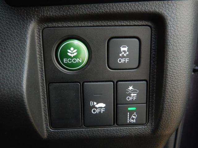 ハイブリッドX・ホンダセンシング 当社デモカー ETC フルセグ リアカメラ スマートキー LEDライト オートエアコン パドルシフト 純正16アルミ 衝突被害軽減ブレーキ(35枚目)