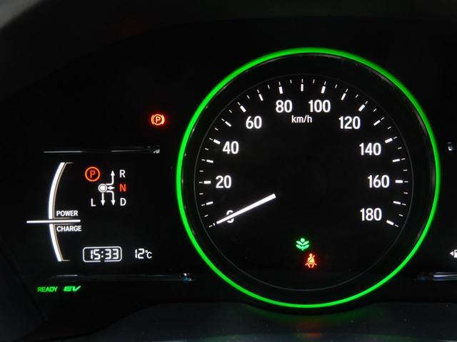 ハイブリッドX・ホンダセンシング 当社デモカー ETC フルセグ リアカメラ スマートキー LEDライト オートエアコン パドルシフト 純正16アルミ 衝突被害軽減ブレーキ(44枚目)