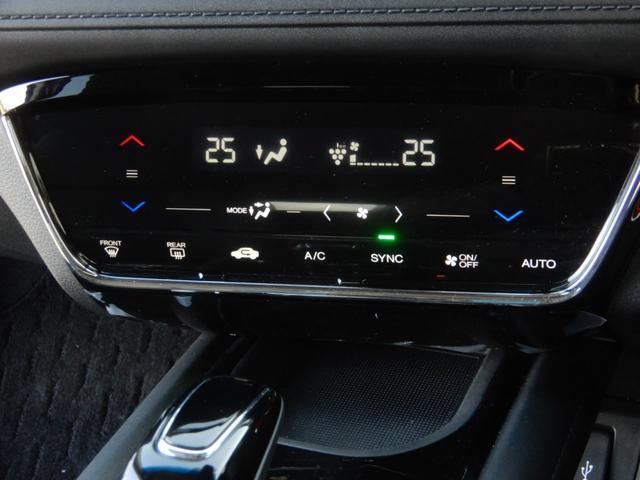 ハイブリッドX・ホンダセンシング 当社デモカー ETC フルセグ リアカメラ スマートキー LEDライト オートエアコン パドルシフト 純正16アルミ 衝突被害軽減ブレーキ(47枚目)