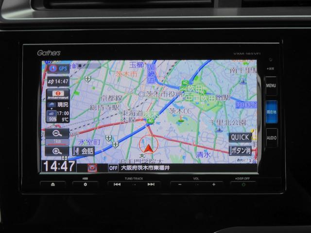 RS ホンダセンシング Mナビ フルセグ Rカメラ ETC スマートキー LEDライト 16インチアルミ パドルシフト 衝突被害軽減ブレーキ(3枚目)