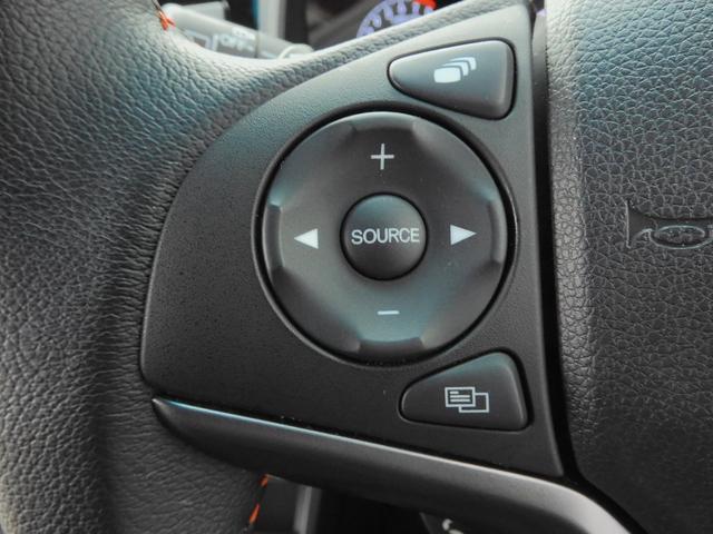 RS ホンダセンシング Mナビ フルセグ Rカメラ ETC スマートキー LEDライト 16インチアルミ パドルシフト 衝突被害軽減ブレーキ(21枚目)