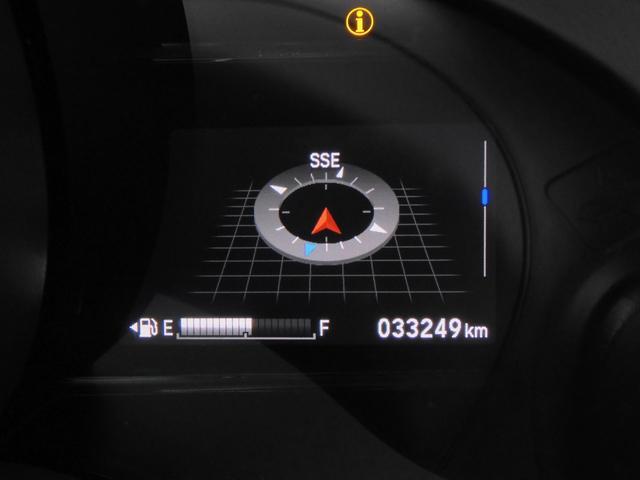 RS ホンダセンシング Mナビ フルセグ Rカメラ ETC スマートキー LEDライト 16インチアルミ パドルシフト 衝突被害軽減ブレーキ(23枚目)