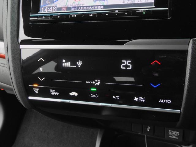 RS ホンダセンシング Mナビ フルセグ Rカメラ ETC スマートキー LEDライト 16インチアルミ パドルシフト 衝突被害軽減ブレーキ(25枚目)