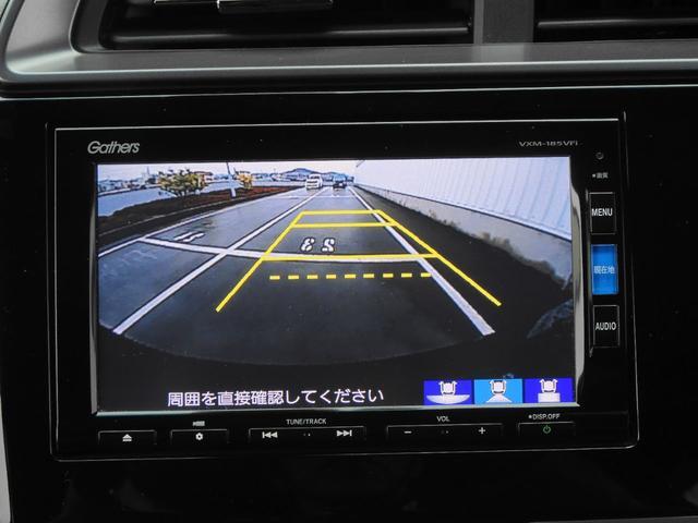 RS ホンダセンシング Mナビ フルセグ Rカメラ ETC スマートキー LEDライト 16インチアルミ パドルシフト 衝突被害軽減ブレーキ(28枚目)